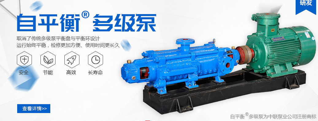 离心泵生产厂家:离心泵厂家推荐介绍