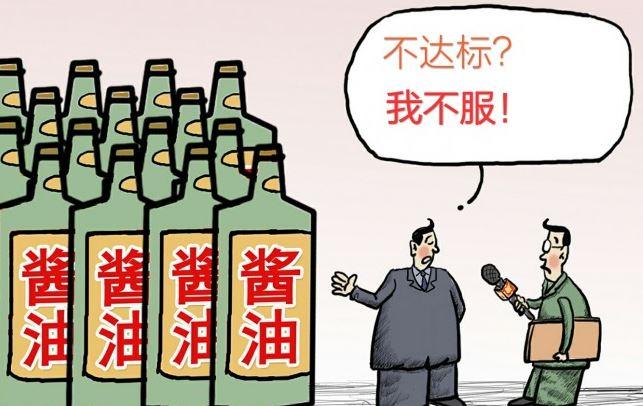 李锦记海天酱油不服消保委上诉