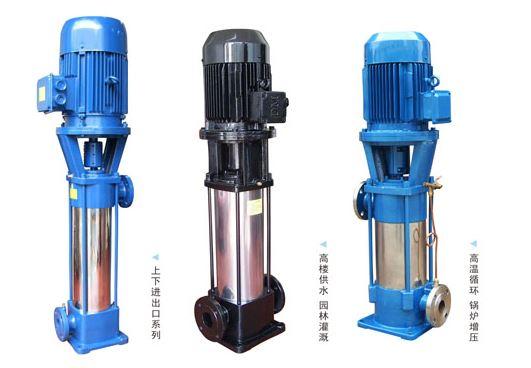立式多级泵_GDL型立式多级管道泵(工作原理+结构图)
