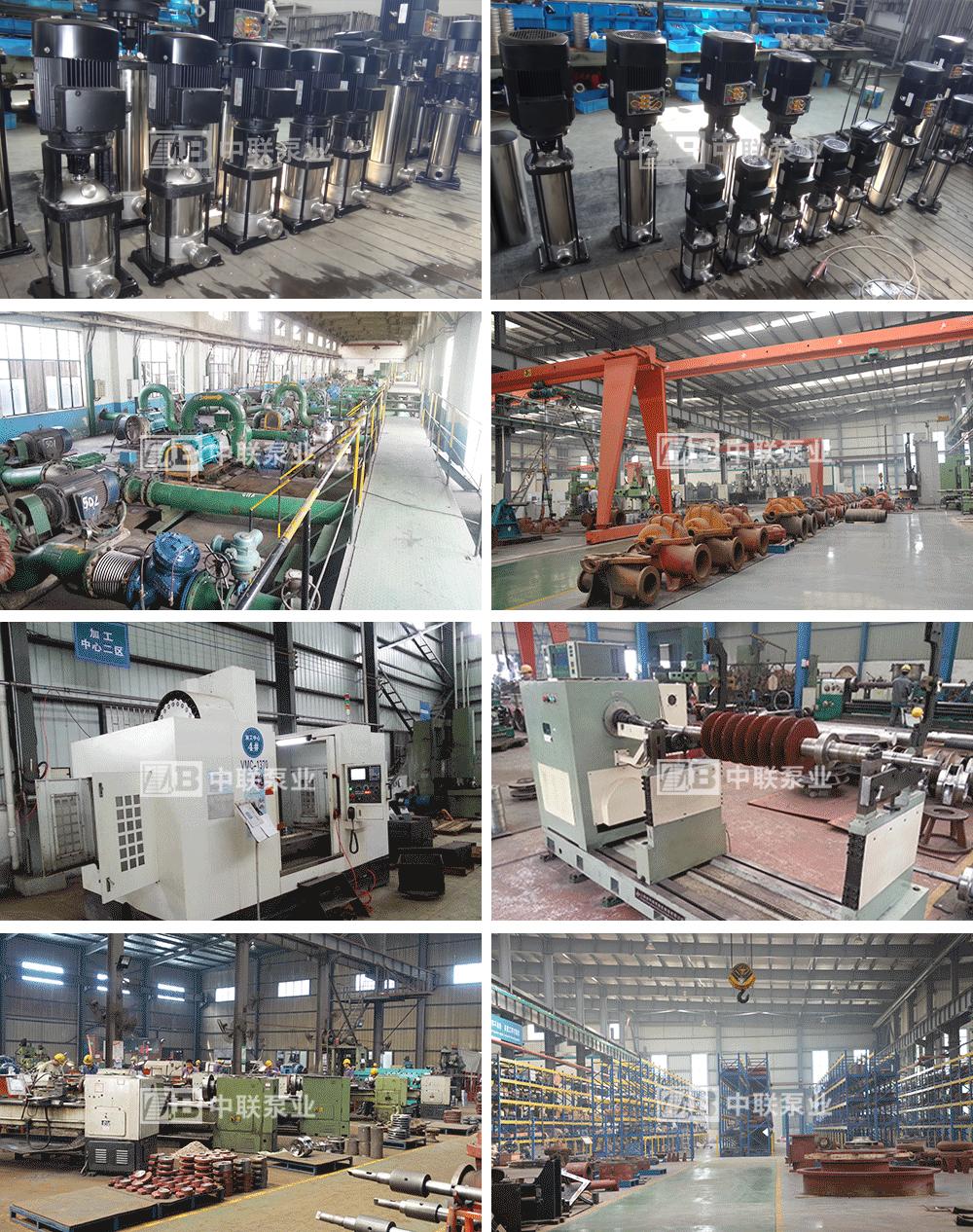 长沙中联泵业不锈钢多级泵生产厂家实力展示