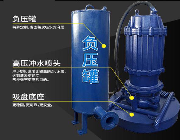 BQS矿用防爆潜水抽沙泵